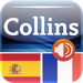 Audio Collins Mini Gem Spanish-French & French-Spanish Dictionary