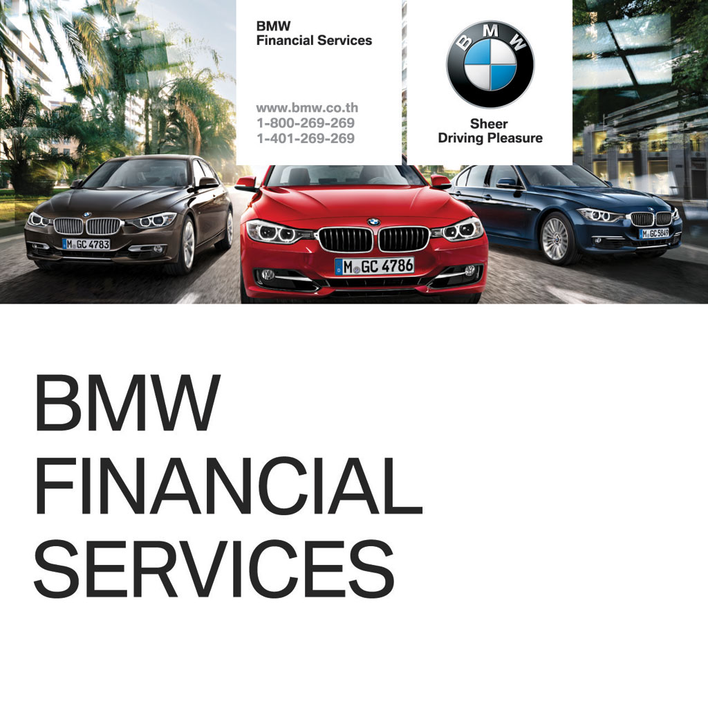bmw financial services thailand iphone ipad app store. Black Bedroom Furniture Sets. Home Design Ideas